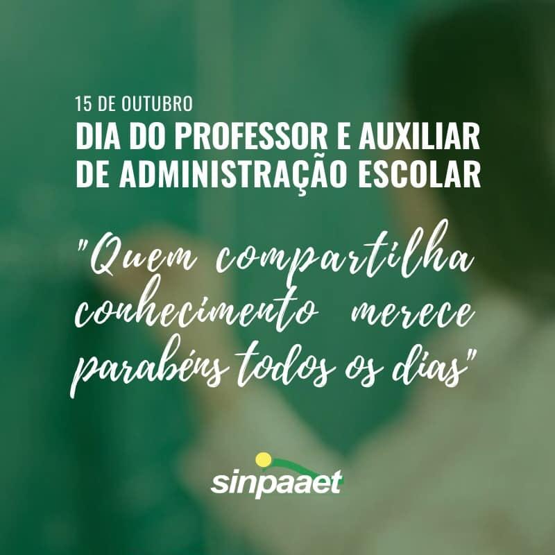 feliz-dia-do-professor-e-do-administrativo-escolar